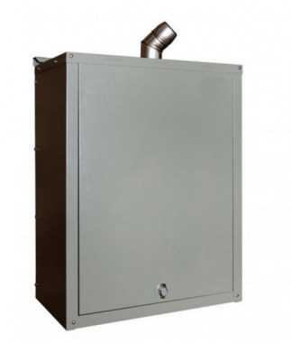 Grant Vortex Eco Wall Hung External 16kW System Oil Boiler